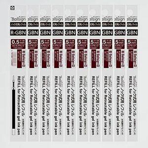新品 好評 ボ-ルペン替芯 サクラクレパス 8-MR 10本 R-GBN05#22(10) ボ-ルサインiD用 0.5mm カシスブラック