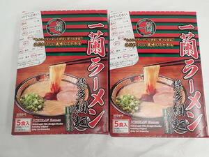 10187[Y]2個セット♪5食入 一蘭 ラーメン 福岡 博多細麺 ストレート 特製赤い秘伝の粉付 拉麺 豚骨 とんこつ スープ 濃厚 ご当地