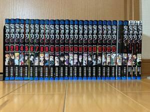 【中古】「鬼滅の刃」1~23巻 全巻セット + 公式ファンブック + 外伝 + 小説 (3巻)+ 零巻【送料無料】