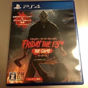 ◆送料無料◆PS4◆フライデー ザ サーティーンス : ザ・ゲーム 日本語版 Friday the 13th : The Game 13日の金曜日 ◆即決◆動作確認済