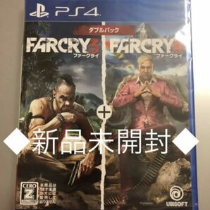 ◆新品◆PS4◆FarCry3+4 ダブルパック