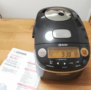 16日17日2日間限定 300円引きにしました! ZOJIRUSHI 圧力IH炊飯ジャー 極め炊き 炊飯器 5.5合
