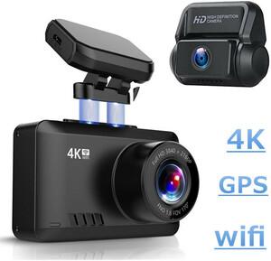ドライブレコーダー 4K 前後カメラ 高画質 500万画素 170° 広視野角 SONY 車載カメラ 駐車監視 Gセンサー 衝撃録画 動体検知 WDR 機能搭載