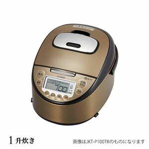 タイガー 炊飯器 IH 1升 10合 JKT-P180TK ダークブラウン