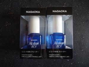 【新品】レコード針クリーナー AM801/2 ナガオカ 2個セット