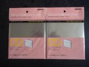 【新品】 CDシングル紙ジャケットカバー TS-507 2個セット ナガオカ 送料込み