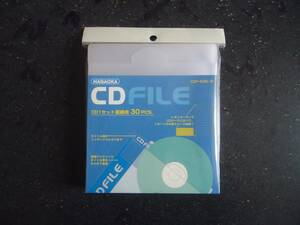 【新品】CDファイルタイプS CDF-S30/2 ナガオカ