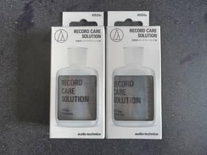【新品】交換用レコードクリーニング液 AT634a 2個セット オーディオテクニカ