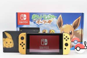 25M 【未使用品】 Nintendo Switch ポケットモンスター Let's GO イーブイセット ニンテンドースイッチ 本体 Joy-con 任天堂 美品