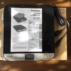 Panasonic IHクッキングヒーター KZ-PH33-K