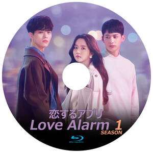 恋するアプリ Love Alarm Blu-ray版 Season1+Season2 (全14話)(2枚SET)《日本語字幕あり》韓国ドラマ