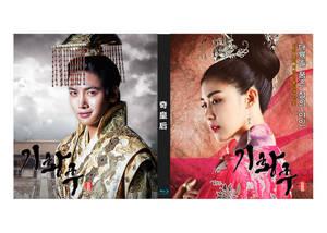 奇皇后 Blu-ray版 (全51話) (3枚SET)《日本語字幕あり》 韓国ドラマ