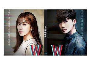W-君と僕の世界- Blu-ray版 (全16話)《日本語字幕あり》 韓国ドラマ