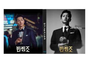 OST+ヴィンチェンツォ Blu-ray版 (EP01-EP20)(2枚SET)《日本語字幕あり》 韓国ドラマ