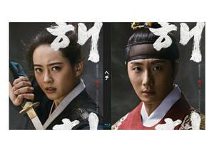 ヘチ 王座への道 Blu-ray版《日本語字幕あり》 韓国ドラマ