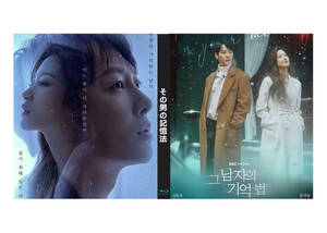 その男の記憶法 Blu-ray版 (全16話)《日本語字幕あり》 韓国ドラマ