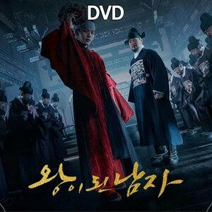 王になった男 DVD版 (全16話)(8枚SET)《日本語字幕あり》 韓国ドラマ
