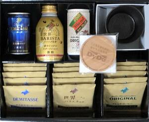 ダイドーグループホールディングス 株主優待 コーヒー 特製マグカップ 特製コースター 等 自社製品 8種 詰合せ ※賞味期限:2022年8月31日