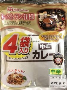 日本ハム 株主優待 レストラン仕様 中辛カレー 170g × 4袋 × 10セット ※賞味期限:2022年8月2日