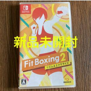 フィットボクシング2 Nintendo Switch