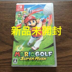 マリオゴルフ Nintendo Switch