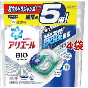 アリエール ジェルボール4D 洗濯洗剤 詰め替え(60個入*4袋セット)【アリエール】