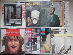 断捨離披頭士#130ジョン・レノン日本盤東芝オリジナル11枚セット