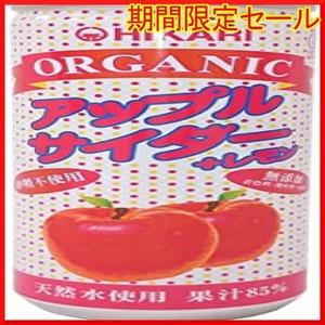 限定価格!光食品 オーガニックアップルサイダー+レモン 250ml×30本WB90