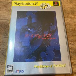 真女神転生III ~NOCTURNE PlayStation 2 the Best