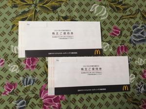 最新 日本マクドナルド株主優待券6枚綴りX2冊 バーガー類引換券 サイドメニュー引換券 ドリンク引換券 マック マクド