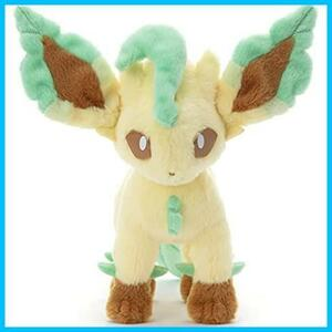 SuperValent Pokemon You've Decided! Pokemon Get Plush Doll: Risphere, Height Approx. 23cm