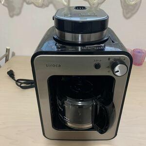 ☆美品 シロカ 全自動コーヒーメーカー SC-A221 ステンレスシルバー