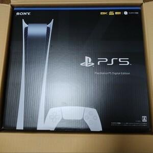 新品未開封 PS5 PlayStation5 デジタル・エディション CFI-1100B01 ディスクドライブ非搭載モデル 新型