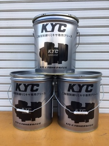 pail can empty 3 piece set cover attaching cover steel can Rocket stove Setagaya base oil can grease can Miki sa waste basket silver