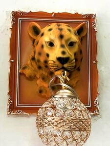 BD027豹/動物/壁掛け照明 壁掛け灯 インテリア照明 壁掛け灯 高級照明