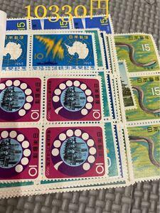 記念切手 10330円分 80円切手 10円切手