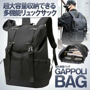 アウトドアバッグ ブラック メンズ 軽量 大容量 バックパック 撥水加工 通勤 通学リュック 収納鞄 ビジネスリュック ビジネスバッグ OTRYU