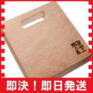 Medium SEIDO 薪割り台 まきわり台 薪割り職人 日本綜Y キャンプ用 バトニング台 ブッシュクラフト 鍋敷き