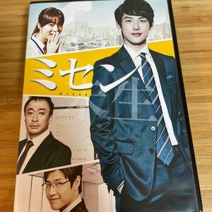 韓国ドラマミセン全話 DVD BOX