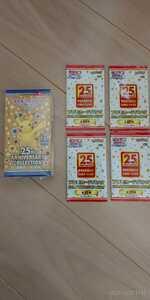 ポケモンカード 25th ANNIVERSARY COLLECTION 1BOX プロモカード付き ④