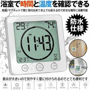 _■ デジタル温湿度計 防水 時計 タイマー 温度計 湿度計 温湿度計 湿温度計 温度湿度計 湿度温度計 デジタル時計 BOTOKS