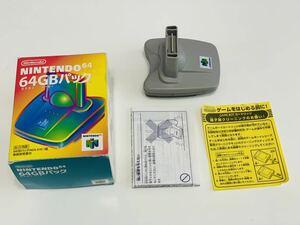 NINTENDO64 64GBパック ゲームボーイ / Nintendo 64 pack 64 GB for game boy