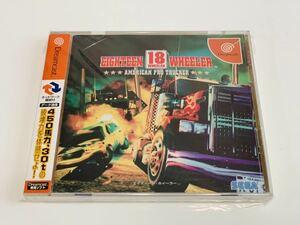 ドリームキャスト 18ウィーラー:アメリカンプロトラッカー/ 18 Wheeler: American Pro Trucker sega dreamcast