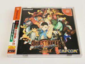 ドリームキャスト ストリートファイターIII:サードストライク-未来のために戦う / Street Fighter III: 3rd Strike sega dreamcast