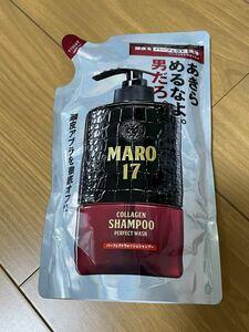 【新品未使用】MARO17コラーゲンシャンプー 詰め替え300ml 詰替