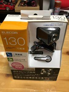 ELECOM WEBカメラ 未使用品