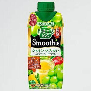 新品 未使用 野菜生活100Smoothie カゴメ D-8M シャインマスカット&アレキサンドリアMix330ml×12本