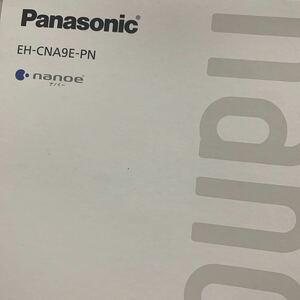 ナノケア EH-NA9E-PN (ピンクゴールド)