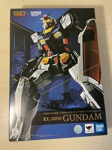 機動戦士ガンダム 超合金×GUNDAM FACTORY YOKOHAMA RX-78F00 GUNDAM メタルビルド RX-78-2 超美品
