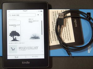[ used beautiful goods ]Kindle Paperwhite( no. 10 generation * advertisement equipped )